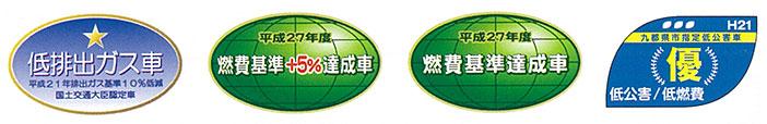 各種環境適応ロゴ